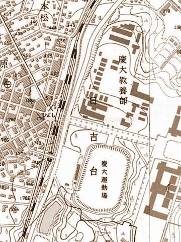 日吉(横浜市) 高度成長期前