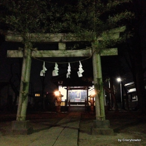 毛長神社20140101