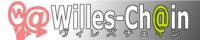 Willes-Ch@inチームページ
