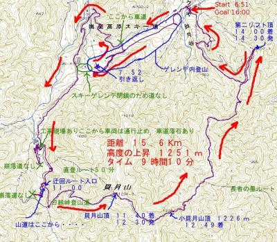 20121010貝月山ルート