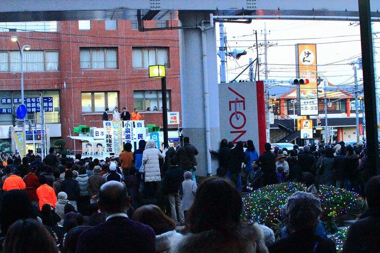 20121214yu-kari05.jpg