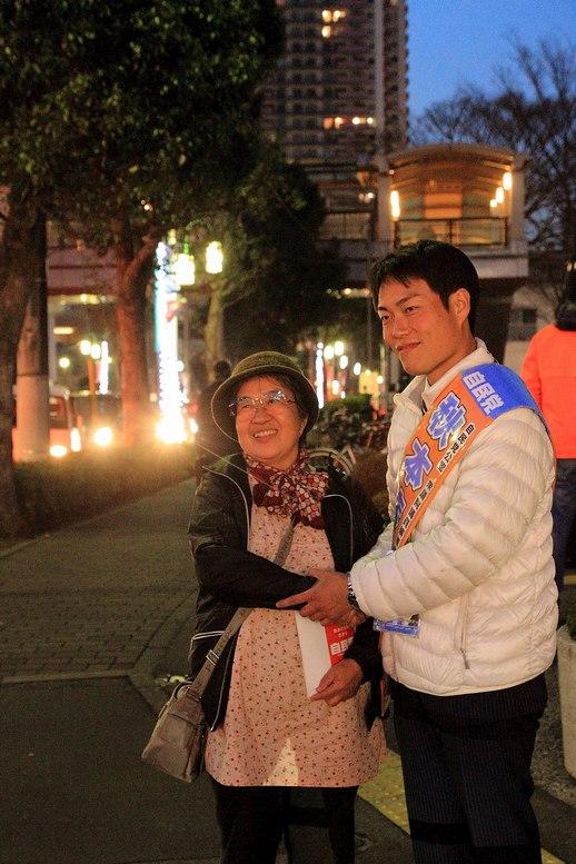 20121214yu-kari07.jpg