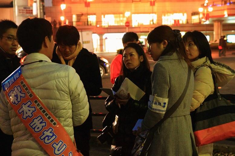 20121214yu-kari08.jpg