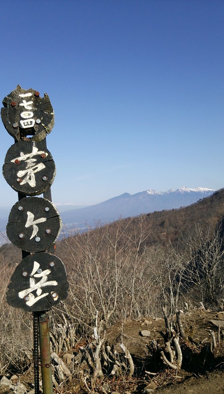 茅ヶ岳11