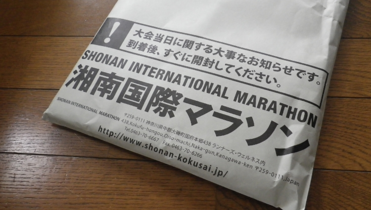 マラソン04