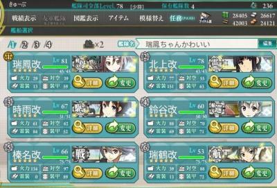 艦これ-007_01