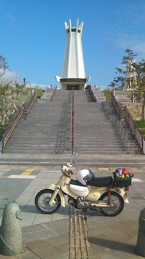 平和祈念館2