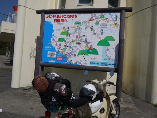 道駅 日置