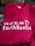 第1回横浜ブルーライトマラソン7