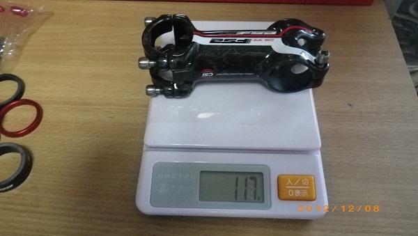 ④002ステム重量