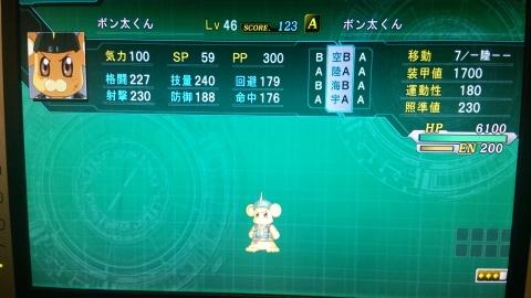 20141031DSC_0854.jpg