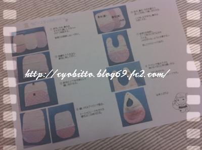 21_20120516191750.jpg