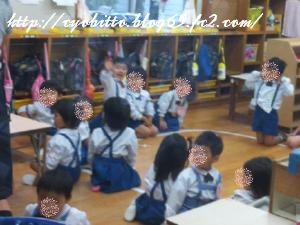 30_20120528084131.jpg
