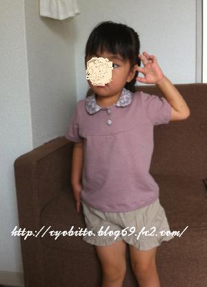 55_20120830224547.jpg