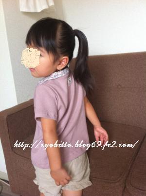 56_20120830224708.jpg