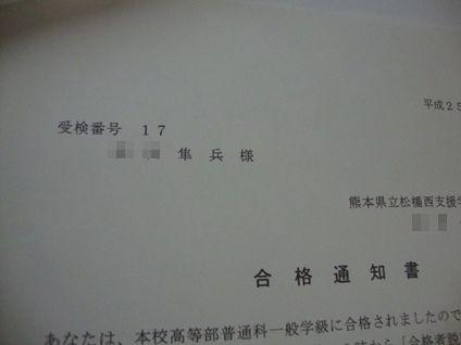 DSC07544n2.jpg