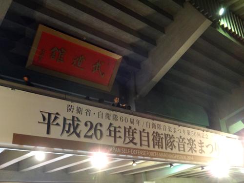 2014111501.jpg