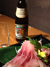鯉の洗いと地ビールでかんぱーい