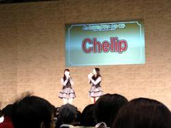 地元アイドル「Chelip」。