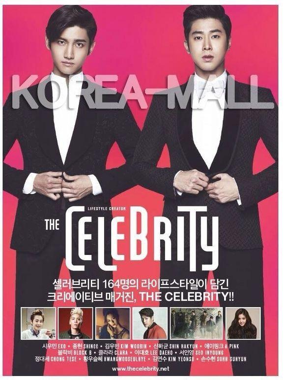 The CELEBRITY magazine 12月号