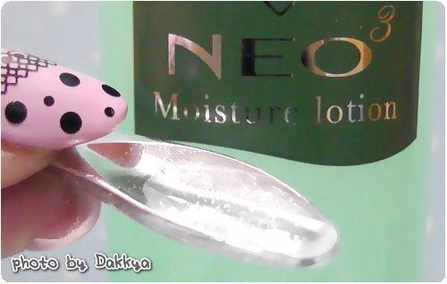 白鹿ネオキューブ NEO3 モイスチャーローション (化粧水)