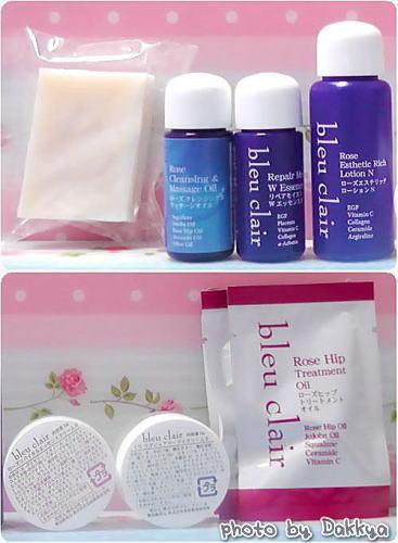 ブルークレールEGF配合無添加化粧品 トライアルセット