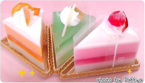まるごとケーキ石鹸
