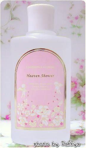 ヘヴンシャワー キャメロン&ガブリエルの角質柔軟導入美容水