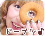 ひのまるドーナツ 焼きドーナツ