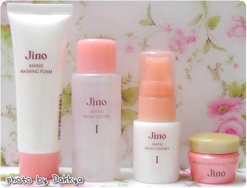 Jino(ジーノ)味の素(株)アミノ酸スキンケア