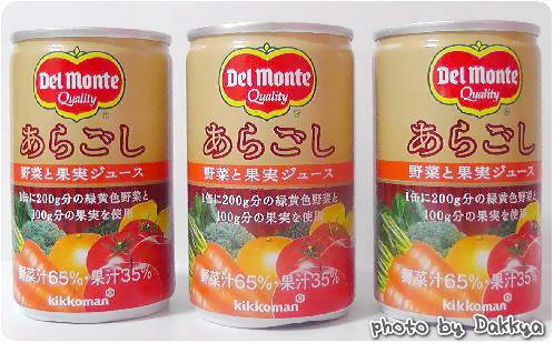 デルモンテ「あらごし 野菜と果実ジュース」キッコーマンの通販限定商品