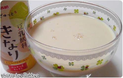 プレミアム豆乳「きなり」