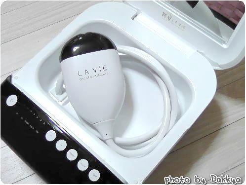 LAVIE(ラヴィ)家庭用光脱毛器
