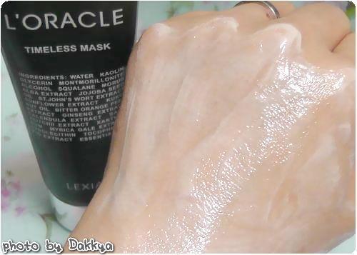 オラクル タイムレスマスク(L'ORACLE 洗い流すパック)