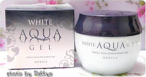 メリカ薬用ホワイトアクアゲル
