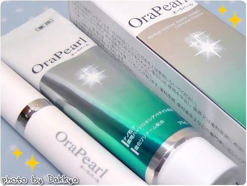 オーラパール(薬用ハミガキ)オーラパールオリジナル音波電動歯ブラシ