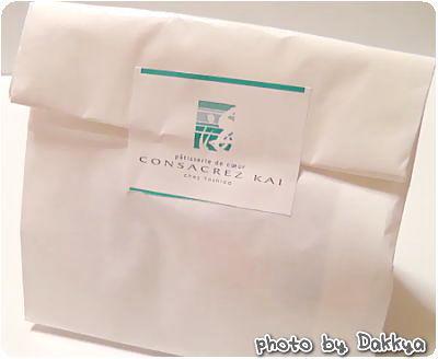 クリスマスケーキ「半熟フロマージュ ふわわ」 的場浩司さんもオススメのシェフがつくるチーズケーキ by神戸パティスリーネット