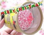 ルアンルアン クリスマスコフレ2012