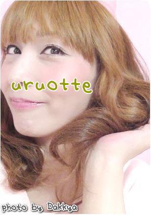 uruotte(うるおって)ノンシリコン オーガニックシャンプー だっきゃ