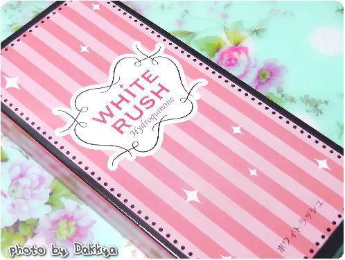 ホワイトラッシュ(WHITE RUSH)