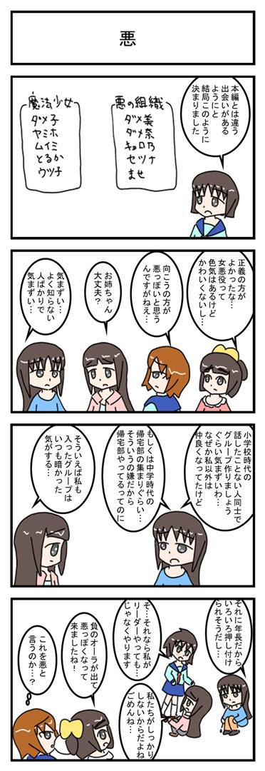 aku_001.jpg