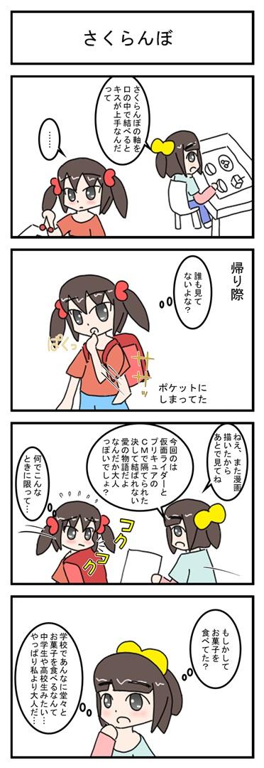 cherry_001.jpg