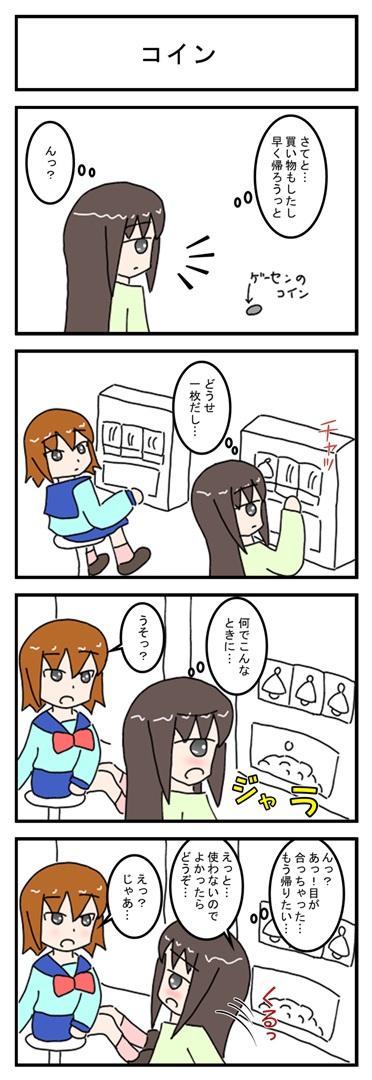 coin_001.jpg