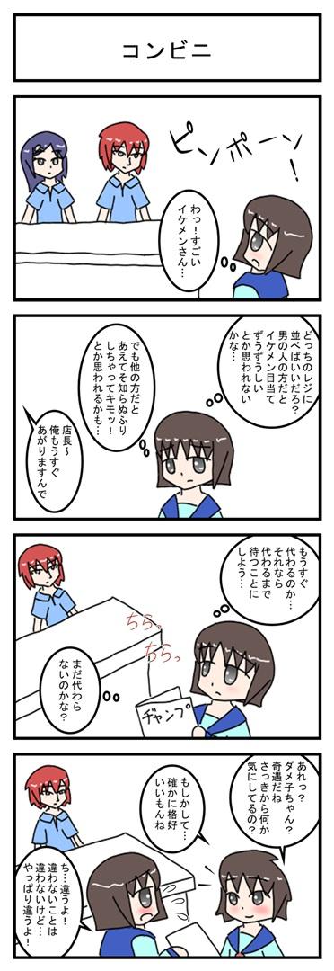 connbini_001.jpg