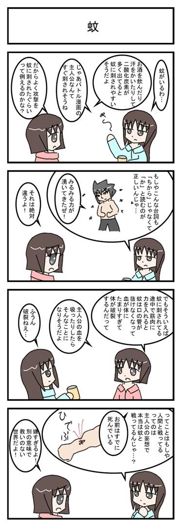 ka_001.jpg
