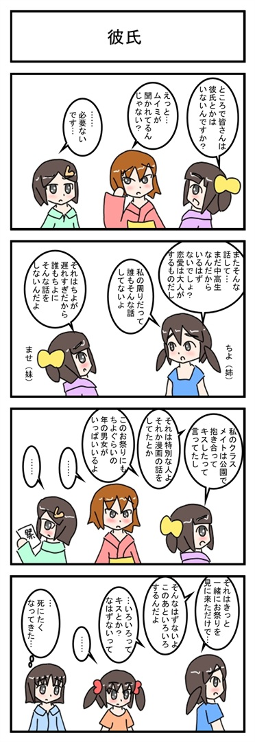 karesi_001.jpg