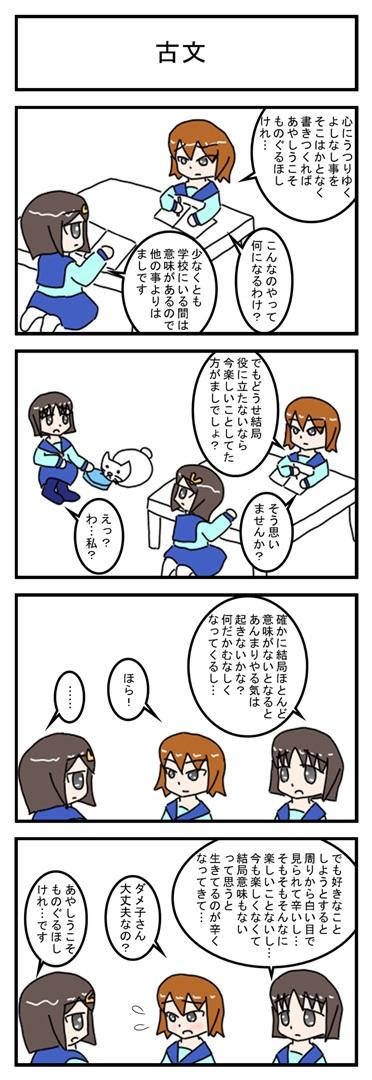 kobun_001.jpg