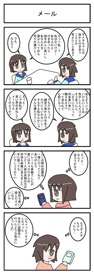 mail_001.jpg