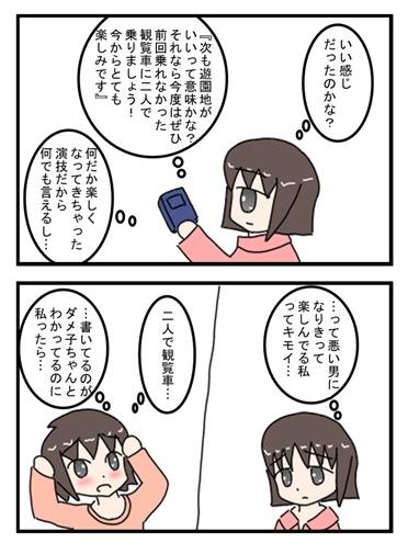 mail_002.jpg