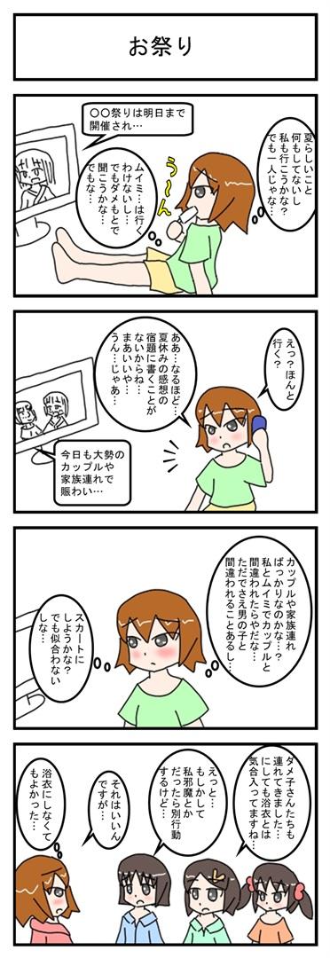 maturi_001.jpg